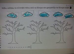 φύλλα εργασίας Χρωματιστά Μολύβια